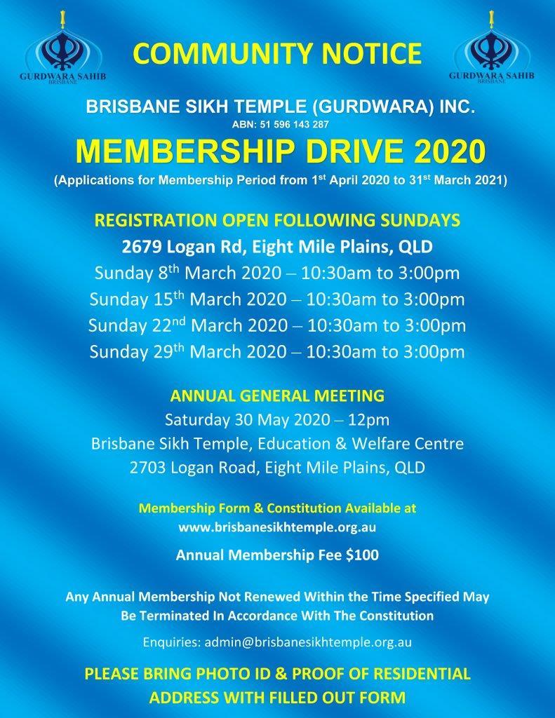 2020 BST Membership Drive Poster